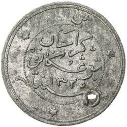 TRENGGANU: Zainal Abidin III, 1881-1918, tin 1/2 cent (3.33g), AH1325. AU