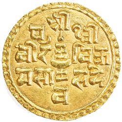 NEPAL: Prithvi Vira, 1881-1911, AV 1/4 mohar (1.42g), SE1817. AU