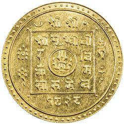 NEPAL: Prithvi Vira, 1881-1911, AV tola (12.35g), SE1828. BU