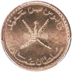 OMAN: Qaboos bin Said, 1970, AE 5 baisa, AH1400