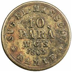 PALESTINE OR EGYPT: AE 10 para token (1.92g), 1863, Lec-46a, Sug-el-Manscie, Ramlé, VF-EF