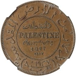 PALESTINE: British Mandate, AE mil token, 1927. NGC MS63