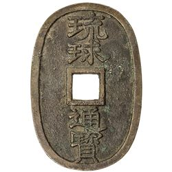 RYUKYUS: Sho Tai, 1848-1879, AE 100 mon, ND (1862). VF