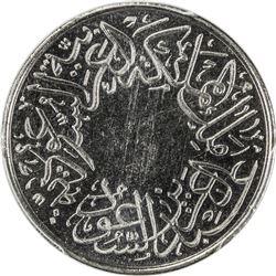 SAUDI ARABIA: 'Abd al-'Aziz b. Sa'ud, 1926-1953, 1/4 ghirsh, AH1356. PCGS SP