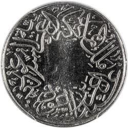 SAUDI ARABIA: 'Abd al-'Aziz b. Sa'ud, 1926-1953, 1/2 ghirsh, AH1356. PCGS SP