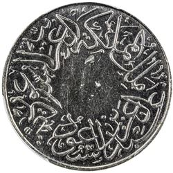 SAUDI ARABIA: 'Abd al-'Aziiz b. Sa'ud, 1926-1953, 1 ghirsh, AH1356. PCGS SP63