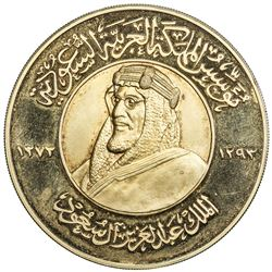 SAUDI ARABIA: 'Abd al-'Aziz b. Sa'ud, 1926-1953, gilt AR medal (61.12g), AH1373. BU