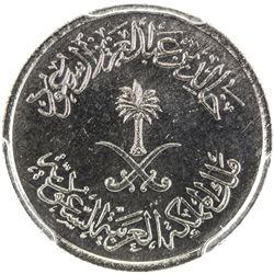 SAUDI ARABIA: Khalid bin Abdulaziz, 1975-1982, 5 halala, AH1397