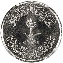 SAUDI ARABIA: Khalid bin Abdulaziz, 1975-1982, 10 halala, AH1397