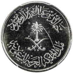 SAUDI ARABIA: Khalid bin Abdulaziz, 1975-1982, 10 halala, AH1400. PCGS SP67