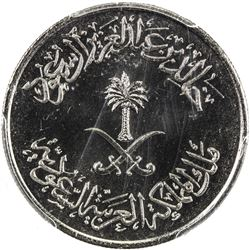 SAUDI ARABIA: Khalid bin Abdulaziz, 1975-1982, 25 halala, AH1397