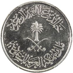 SAUDI ARABIA: Khalid bin Abdulaziz, 1975-1982, 50 halala, AH1397
