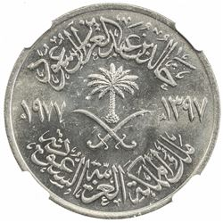 SAUDI ARABIA: Khalid bin Abdulaziz, 1975-1982, 100 halala, 1977/AH1397. NGC MS65