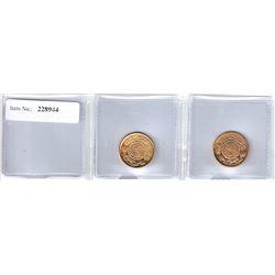 SAUDI ARABIA:lot of 2 gold coins