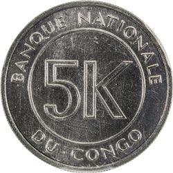 CONGO (DEMOCRATIC REPUBLIC): 5 makuta, 1967, only 3 examples known, PCGS graded Specimen-65