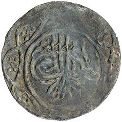 DARFUR: 'Ali Dinar, 1898-1916, BI piastre (1.32g), al-Fasher, AH1327 year 71 (sic). EF