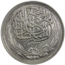 EGYPT: Hussein Kamil, 1914-1917, AR 20 piastres, 1916/AH1335. PCGS AU