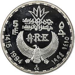 EGYPT: AR 5 pounds, 1994/AH1415. PF
