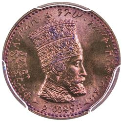 ETHIOPIA: Haile Selassie, 1930-1974, AE matona (cent), EE1923 (1931). PCGS SP