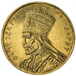 ETHIOPIA: AV coronation medal imitation (6.71g), ND. EF