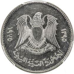 LIBYA: Arab Republic, 100 dirhams, 1975/AH1395. PCGS SP