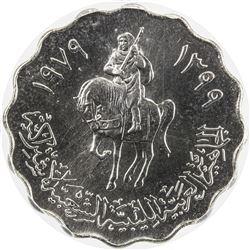 LIBYA: Republic, 50 dirhams, 1979/AH1399