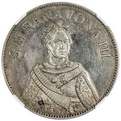 MADAGASCAR: Ranavalona III, 1883-1897, AR 5 francs pattern, 1886. NGC UNC Details