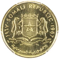 SOMALIA: Republic, 5 centesimi, 1967. PCGS SP