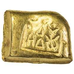 WARRING STATES: State of Chu, 400-220 BC, AV block money. EF