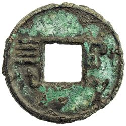 WARRING STATES: State of Qi, 300-220 BC, AE cash (5.63g). F