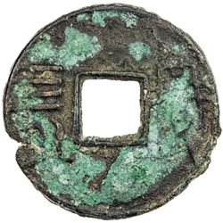 WARRING STATES: State of Qi, 300-220 BC, AE cash (6.83g). VG