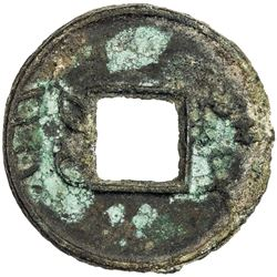 WARRING STATES: State of Qi, 300-220 BC, AE cash (8.98g). VF