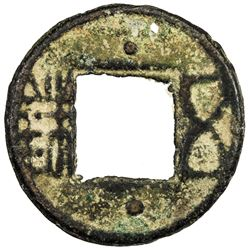 EASTERN HAN: Anonymous, 184-265, AE cash (2.18g). VF