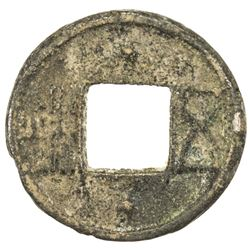 EASTERN HAN: Anonymous, 184-265, AE cash (1.98g). VF