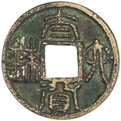 CHEN: Anonymous, 557-589, AE cash (4.42g). F-VF