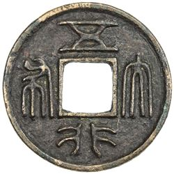 NORTHERN ZHOU: Anonymous, 557-581, AE cash (4.13g). EF