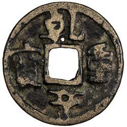 SOUTHERN HAN: Qian Heng, 917-924, AE cash (3.11g). VG-F