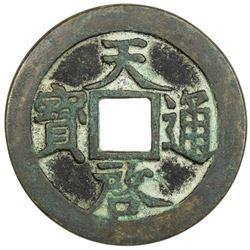 MING: Tian Qi, 1621-1627, AE 10 cash (28.41g). VF