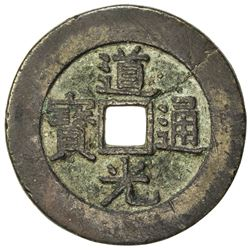 QING: Dao Guang, 1821-1850, AE charm (16.75g). VF