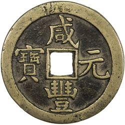QING: Xian Feng, 1851-1861, AE 100 cash, Board of Revenue mint, Peking. VF