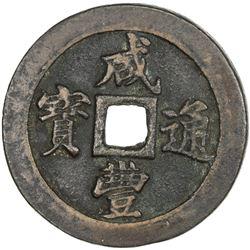 QING: Xian Feng, 1851-1861, AE 20 cash, Fuzhou, Fujian Province. VF-EF