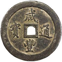 QING: Xian Feng, 1851-1861, AE 100 cash, Fuzhou mint, Fujian Province, H-22.784, VF