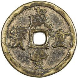 QING: Xian Feng, 1851-1861, AE 50 cash (45.15g), Kaifeng mint, Henan Province. F