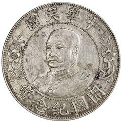 CHINA: Republic, AR dollar, ND (1912). PCGS EF45