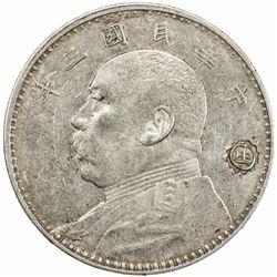CHINA: Republic, AR dollar, year 3 (1914). EF
