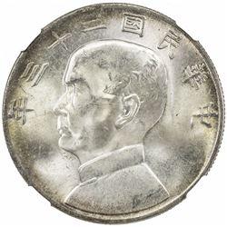 CHINA: Republic, AR dollar, year 23 (1934). NGC MS64