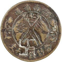 CHINA: AE token