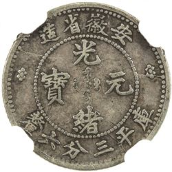 ANHWEI: Kuang Hsu, 1875-1908, AR 5 cents, ND (1897). NGC VF25