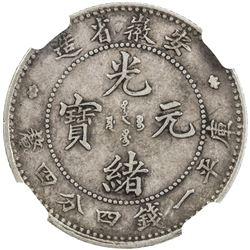 ANHWEI: Kuang Hsu, 1875-1908, AR 20 cents, ND (1897). NGC VF35