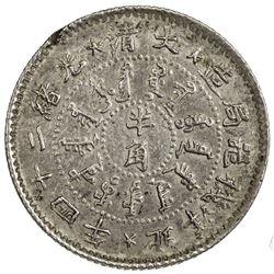 CHIHLI: Kuang Hsu, 1875-1908, AR 5 cents, year 24 (1898). PCGS AU